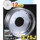 【G-Craft】APE100後輪用 12英吋寬版輪框套件 3.75J