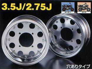 2.75J 8孔型式 銀色8英吋寬版輪框2.75J(有開孔)