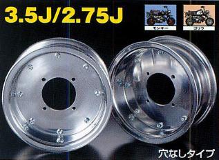 3.5J 封閉型式 銀色8英吋寬版輪框 3.5J(無開孔)