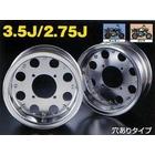 【G-Craft】3.5J 8孔型式 銀色8英吋寬版輪框3.5J(有開孔)