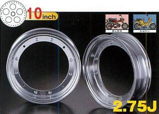 2.75J 銀色10英吋鋁合金輪框 2.75J