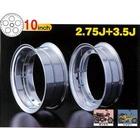 【G-Craft】2.5J+3.5J 銀色10英吋寬版輪框2.75J&3.5J (一車份前輪+後輪)