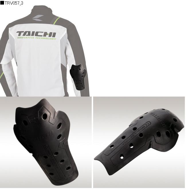 【RS TAICHI】TAICHI CE 護具 (肘/膝) - 「Webike-摩托百貨」