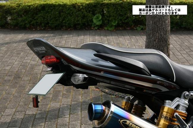 Striker Aero Design(SAD) 寬版後座整流罩