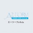 【A2 FORM】風鏡
