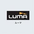 LUMA:ルーマ/SOLIDO CHAIN&DISK 170 チェーンロック