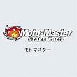 モトマスター/ステッカー