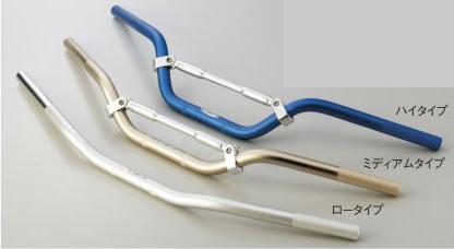 ROAD 鋁合金把手 (High Type)