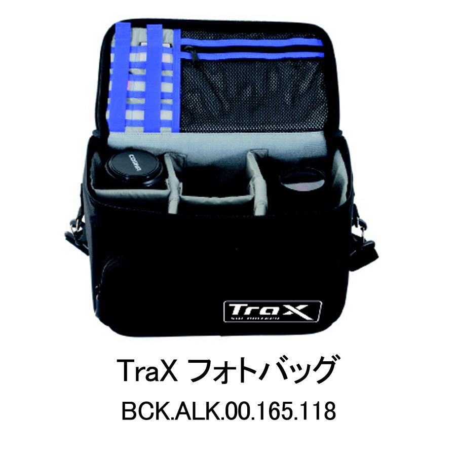 TRAX 相機包