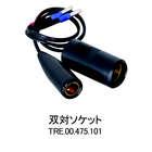 【SW-MOTECH】雙孔電源插座