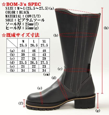 【DEGNER】警靴 - 「Webike-摩托百貨」