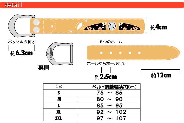 【DEGNER】花山 皮帶 - 「Webike-摩托百貨」