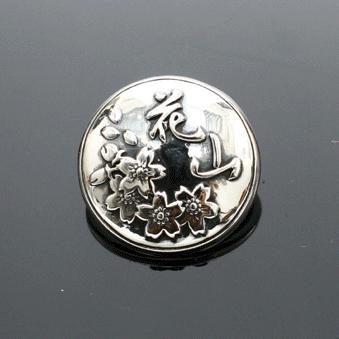 花山 銀色 金屬裝飾鈕扣925(M)