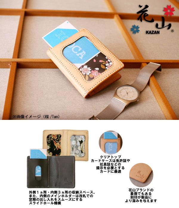 【DEGNER】花山卡片夾 - 「Webike-摩托百貨」