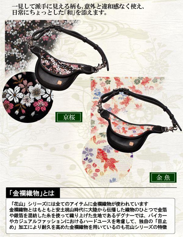 【DEGNER】花山 腰包 - 「Webike-摩托百貨」
