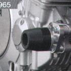 デイトナ:DAYTONA/エンジンプロテクター