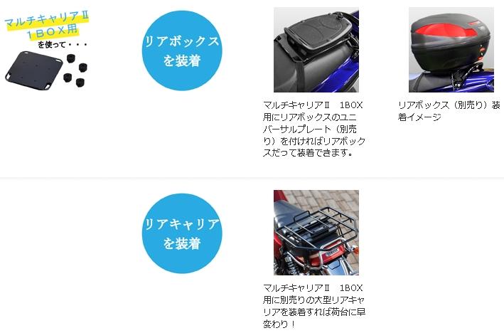 【YAMAHA】多功能-貨架II 1BOX用 - 「Webike-摩托百貨」