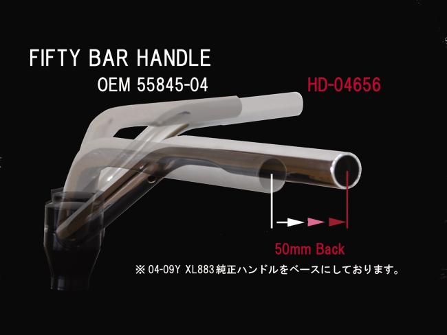 【KIJIMA】Fiftybar把手 - 「Webike-摩托百貨」