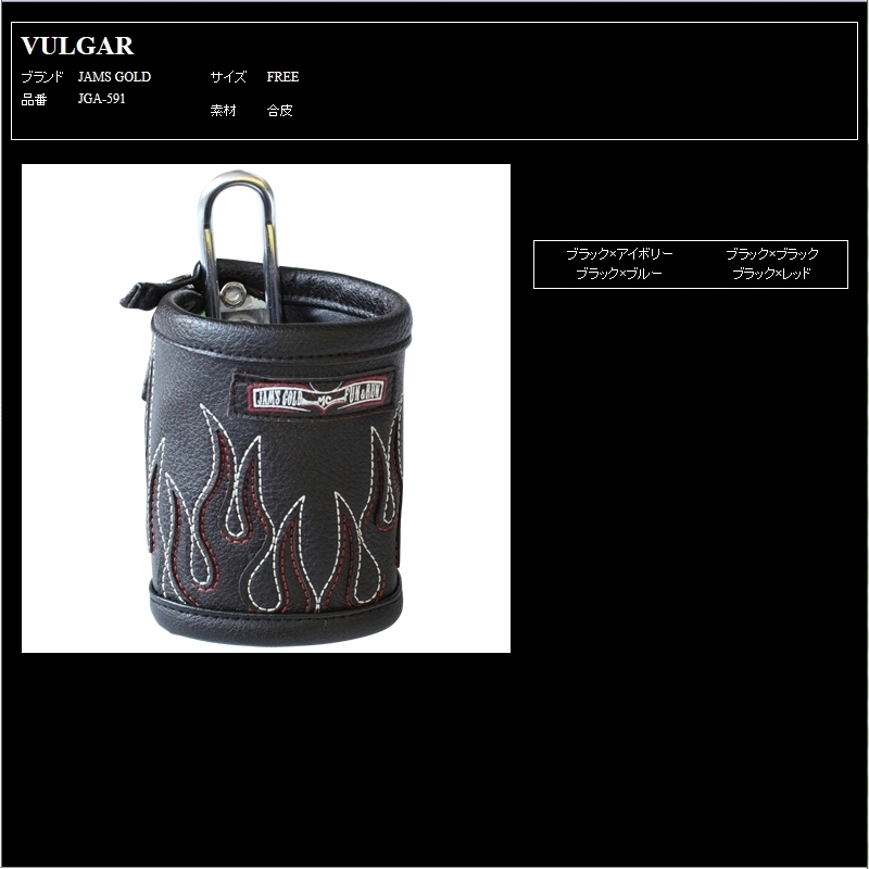 【Jams Gold】VULGAR 飲料架 - 「Webike-摩托百貨」
