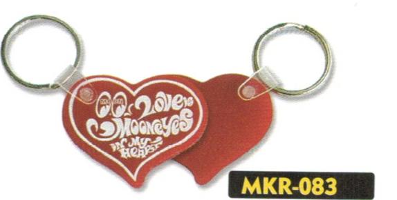 愛心鑰匙圈