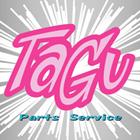 【TaGu(田口製作所)】彈簧鉤銷