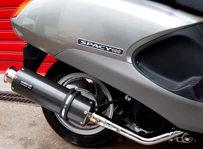 【BEAMS】SS300 碳纖維消音器全段排氣管  - 「Webike-摩托百貨」