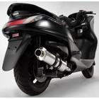 【BEAMS】ST 橢圓消音器全段排氣管