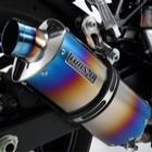【BEAMS】R-EVO 燒色鈦合金 方型排氣管尾段