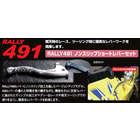 【ROUGH&ROAD】RALLY491 防滑型短拉桿組