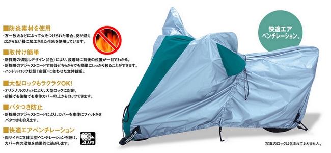 【YAMAHA】摩托車罩F型式 大型越野車含置物箱(容納最多3置物箱) - 「Webike-摩托百貨」