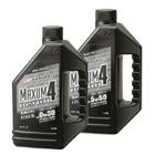 マキシマ:MAXIMA/マクスム 4 ウルトラ 5W-50 [1L]