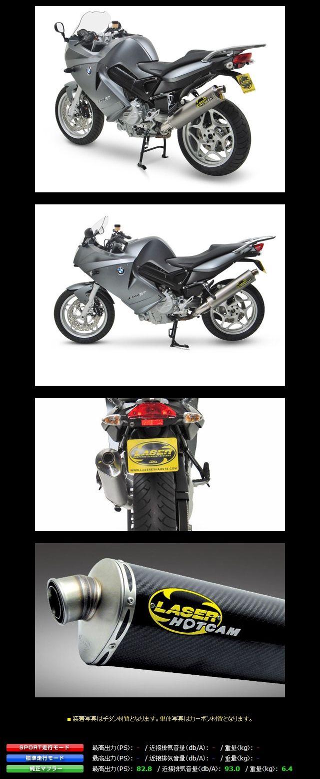 【LASER】Hot Cam 排氣管尾段  - 「Webike-摩托百貨」