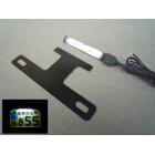 AMC アジアンモータース/LED ナンバー灯 ステー付き3連タイプ