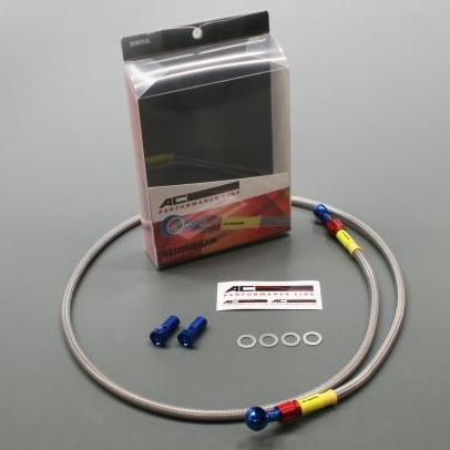 Bolt on 離合器油管套件(專用車型)