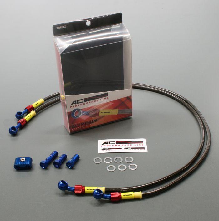 【AC PERFORMANCE LINE】Bolt on 離合器油管套件(專用車型) - 「Webike-摩托百貨」