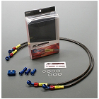 AC Performance Line Model Bolt on Brake hose kit