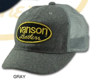 VS13707 網帽