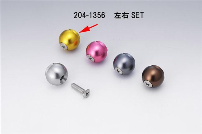 【KIJIMA】鋁合金把手端子(金色) - 「Webike-摩托百貨」