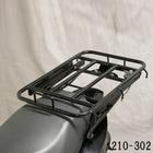 【KIJIMA】滑動式行李架