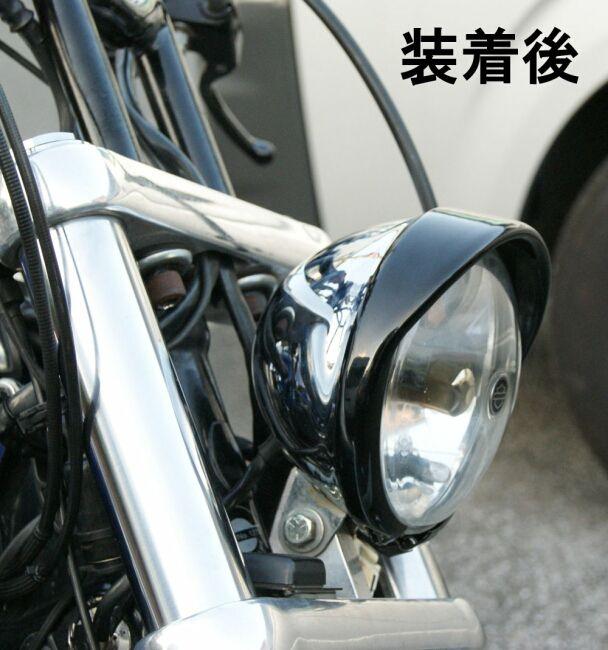 Bezel頭燈 造型燈眉