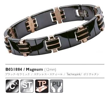 Magnum手環