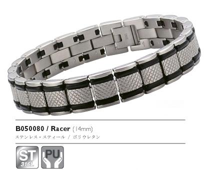 Racer 手環