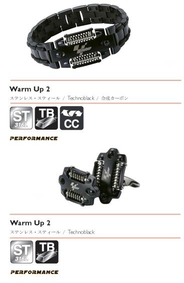 Warm-Up2 手環 +  袖扣