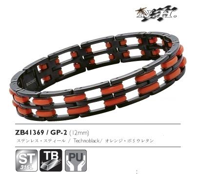 GP2 手環