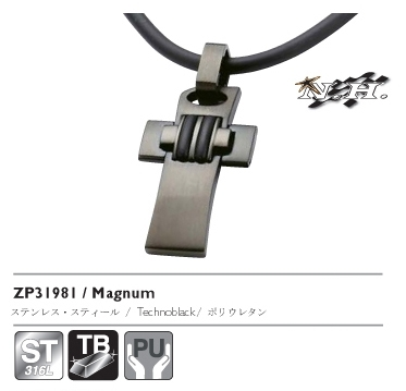 Magnum垂飾