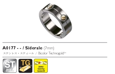 Siderale 戒指
