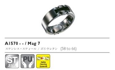 Mag -7 戒指