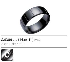 Han 1 戒指