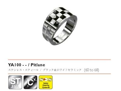 Pitlane戒指