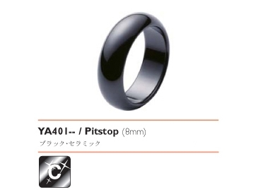 Pitstop 戒指